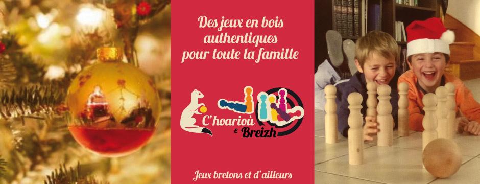 jeux-bois-noel1