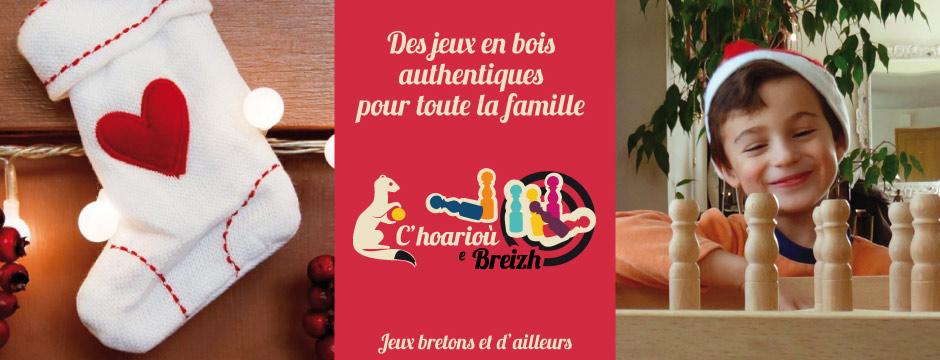 jeux-bois-noel3